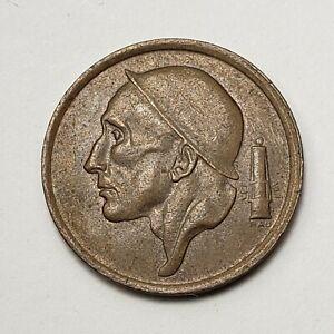 1954 Belgium 20 Centimes - Baudouin I, Belgie (Dutch Text), Type A, KM# 147.1