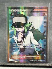 N ● 101/101 ● Full Art Holo Trainer ● Good ● Pokemon ● Deutsch