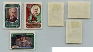 Russia USSR 1958 SC 2044-2046 Z 2037-2039 mint or MNH . rtb6911
