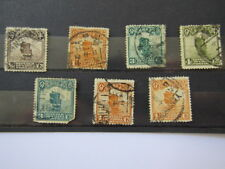 CHINA Stamps,  Lot of 7 DIFFERENT USED OLD STAMPS/Cancel Stamps, NG