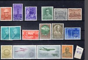 INDIA    1956/61      NICE  LOT          MINT     48