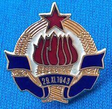 SFRJ Yugoslav Police, FEDERAL POLICE COLLAR BADGE Coat of arms, BADGE 1980s !