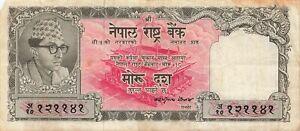 Nepal 10 Rupees P-14