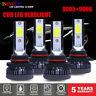 Mini 9005 + 9006 Combo LED Headlight Kit 3200W 520000LM Hi/Lo Beam Bulbs 6000K