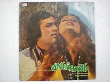 ANURODH LAXMIKANT PYARELAL 1976 moog psych piano solo RARE LP BOLLYWOOD VG+
