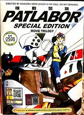Patlabor (Movie 1 + Movie 2 + Movie 3: WXIII) ~ DVD ~ English Version ~ Anime