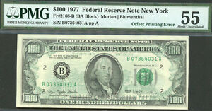 1977 $100 FRN- BACK TO FRONT OFFSET-PCGS 55