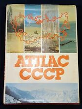 Atlas of Russia 1983 Russian Language Large Hardback Printed n Moscow Color Maps