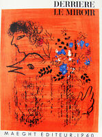 CHAGALL - DERRIERE LE MIROIR  COVER (ONLY) - LITHOGRAPH - 1960 - FREE SHIP US  !