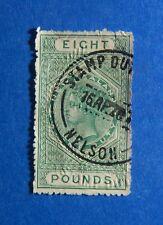 1882 8L NEW ZEALAND STAMP DUTY REVENUE BAREFOOT# 262 USED                CS33226