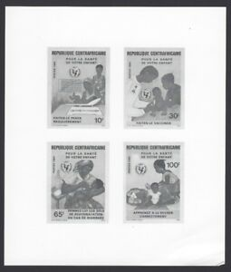 Central African Republic 1984 UNICEF 4v composite photographic proof