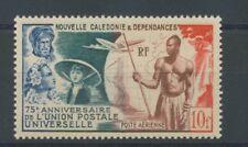 Nouvelle Calédonie Poste Aérienne N°64 NEUF LUXE ** COTE 8,50€ T1792