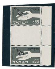 Israel Scott #237a Vertical Gutter Pair MNH