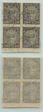 Russia RSFSR 1922 SC 201a used block of 4 . d1093