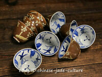 5 Pairs Old Chinese Blue White Porcelain Handwork Bird Flower Wine Tea Cup Bowl