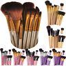 11pcs Kabuki Professional Make up Brushes Set Cosmetic Foundation Makeup Tools