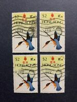 1975 HONG KONG STAMPS, SC #311