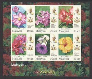 MALAYSIA 2018 KELANTAN STATE GARDEN FLOWERS IMPERF. SOUVENIR SHEET 6 STAMPS MINT