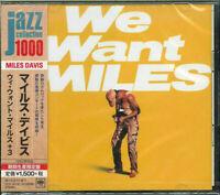 MILES DAVIS-WE WANT MILES-JAPAN 2 CD BONUS TRACK Ltd/Ed C94