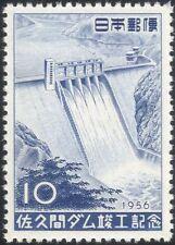 Japón 1956 Sakuma Dam/edificio/Energy/hidro-eléctrica/electricidad 1v (n29486)