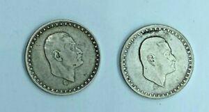 EGYPT, 2 SILVER COINS 2 X 25  PIASTRES 1970 CIRCULATED