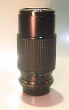 Minolta MD Zoom Rokkor-X 50-135 f/3.5 Portrait Zoom Lens