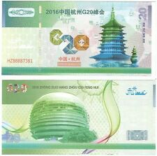 China 20 Yuan 2016 Hangzhou G20 Summit NEW Fantasy Test Note Banknote