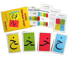 Arabic Alphabet Snap 4 Sets of Flashcards Letter Joins Card Game Quran