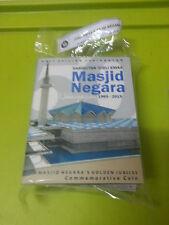 Malaysia Masjid Negara Nordic Gold Coin Card 2015 BU 10pcs