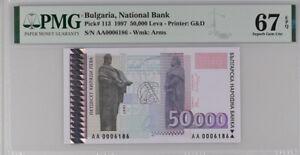 Bulgaria 50000 Leva 1997 P 113 Superb Gem UNC PMG 67 EPQ