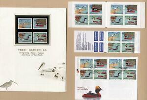 Sweden China Hong Kong joint issue 2003 water birds Slania Scott #2469 1052-1055