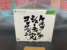 Cave Shooting Collection The End (Xbox 360 2011) Japan Import