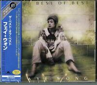 FAYE WONG-THE BEST OF BEST-JAPAN CD E61