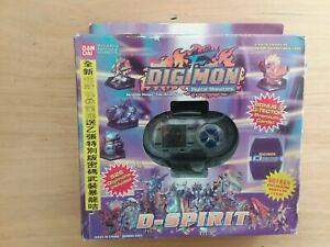 Rare 2003 Digimon d spirit bandai
