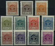 Poland 1925 SG#230-240 National Fund MH Set #D37164