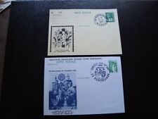 FRANCE - 2 cartes entier 1978 (B6) french