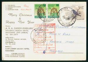 Mayfairstamps Sri Lanka 1986 to Thailand Postcard wwp4671