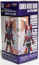 Banpresto Kamen Rider World Collectable Figure - DRIVE TYPE SPEED SHADOW