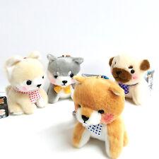 AMUSE Mameshiba San Kyodai: Tabi no Tochu Series Doggy Ball Chain 4pc Set (25c83