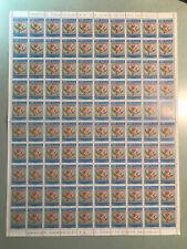 Oman: Plants/Flowers/Shrub Nerium Mascatense 1982 Sheet of 100 Sc. 225 Folded