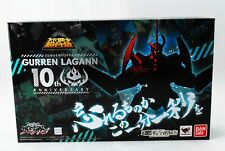 Super Robot Chogokin GURREN LAGANN 10th ANNIVERSARY SET Action Figure