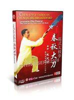 Chen Style Taijiquan - Chen Style Chunqiu Big Broadsword by Zhu Tiancai 2DVDs