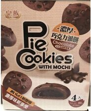 Royal Family Chocolate Pie Cookie with Mochi Net 80g-FREE SHIPPING