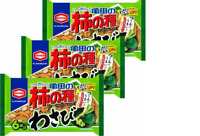 Kameda Japan Kakinotane Japanese Spicy Rice Cracker Snack Wasabi Taste x 3pcs