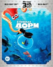 *NEW* Finding Dory (Blu-ray 3D+2D, 2-disc set) Eng,Russian,Arabic,Czech,Polish