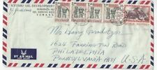 1969 Surabaja Simpang Indonesia Oil c/c, Airmail to Philadelphia PA, Five Stamps