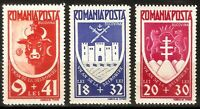DR Nazi Romania Rare WWII Stamp 1941 Legion Castle Bull Liberation Enslavement