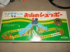 VINTAGE TOMY TOY TOWN TRAIN SET NO. 1300-1370 USED JAPAN RARE TRACKS