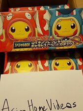 pikachu magikarp xy box gyarados deck cards pretend japanese pokemon center