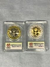 2019 Panda Lunar Pig Beijing Coin Expo silver & brass set Shenyang Mint
